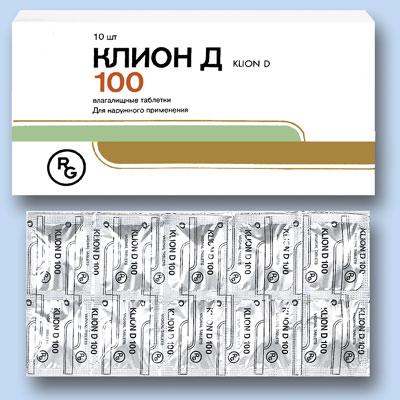 vaginalnie-vannochki-pri-hlamidioze