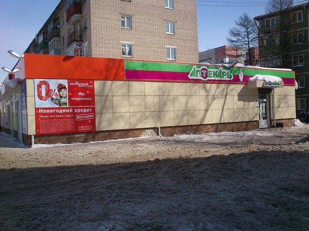 База предприятий города ярославль